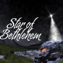 Star of Bethlehem: Full Dome Planetarium Experience Now Showing